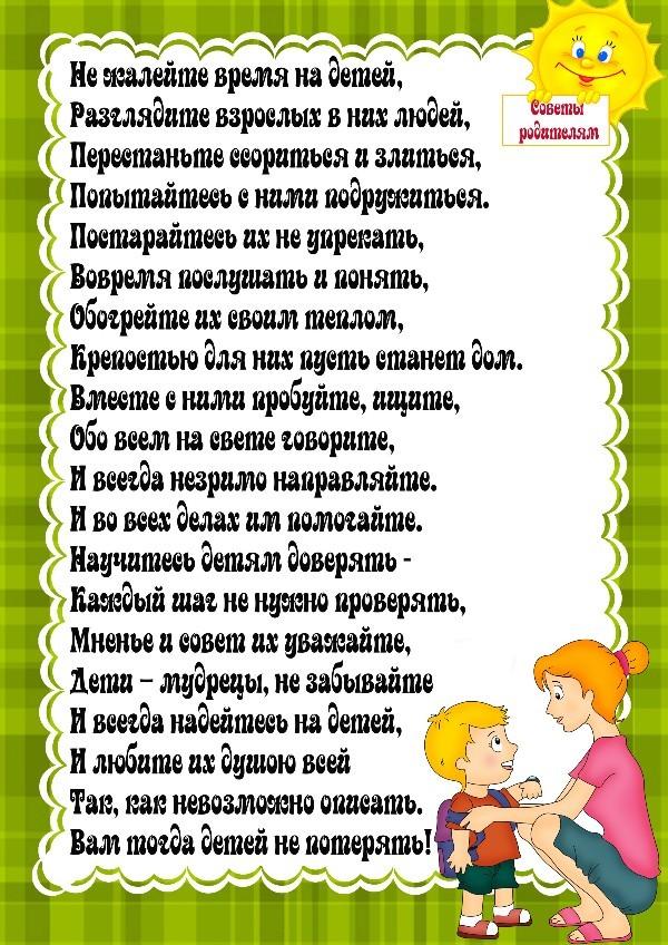 """Детский санаторный оздоровительный лагерь """"МИР&quot 85"""